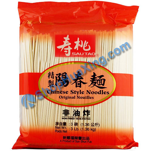 03 Chinese Style Noodle 寿桃 阳春面 3LB
