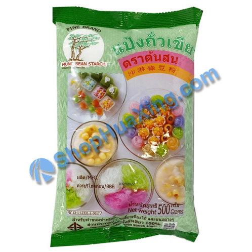 03 Pine Brand Mung Bean Flour 沙淋绿豆粉 500g