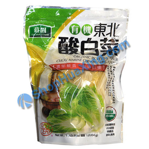 01 Organic Pickled Cabbage 庄园有机东北酸白菜 454g