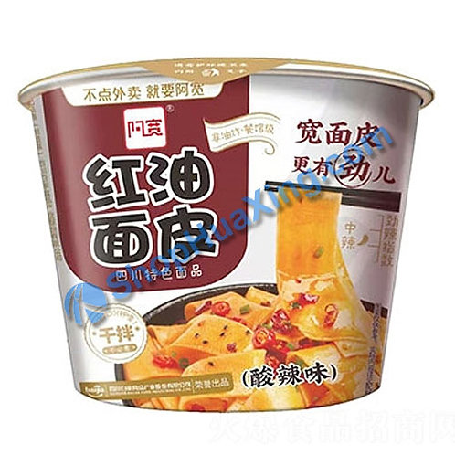 03 Broad Noodle (Sour & Hot) Flv 阿宽 红油面皮 酸辣味 碗装 115g
