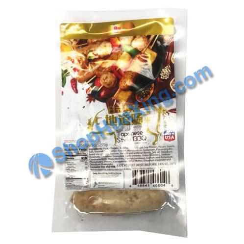 05 Japanese Sausage W/corn 日旺 日式烤肠 玉米100g