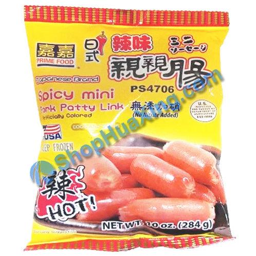 05 Sausage Spicy Mini Pork Patty Link 嘉嘉辣味亲亲肠 10oz