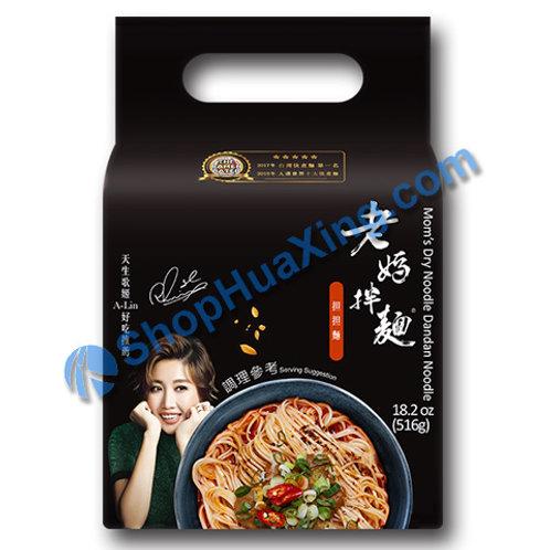 03 Mom's Dry Noodle Dandan Noodle 老妈拌面 担担面 516g