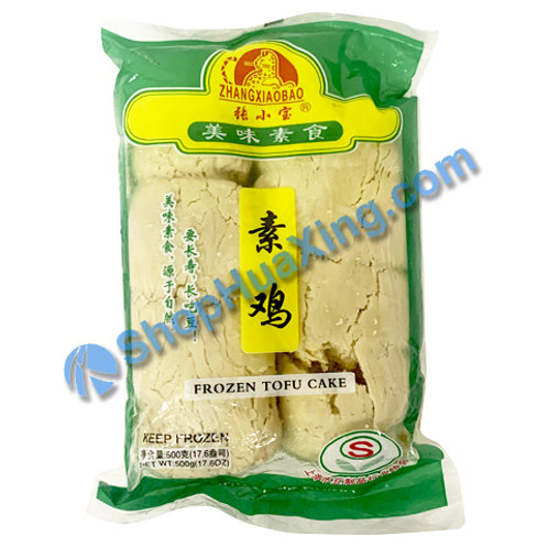 05 Frozen Tofu Cake 张小宝 素鸡 500g