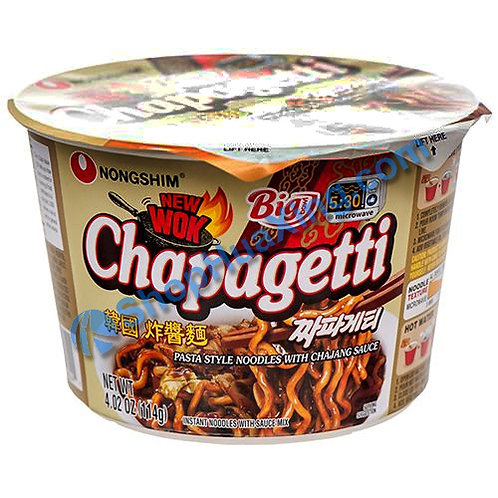 03 NongShim Pasta Style Noodle w. Chajang Sauce 农心 韩国炸酱面 碗装 114g