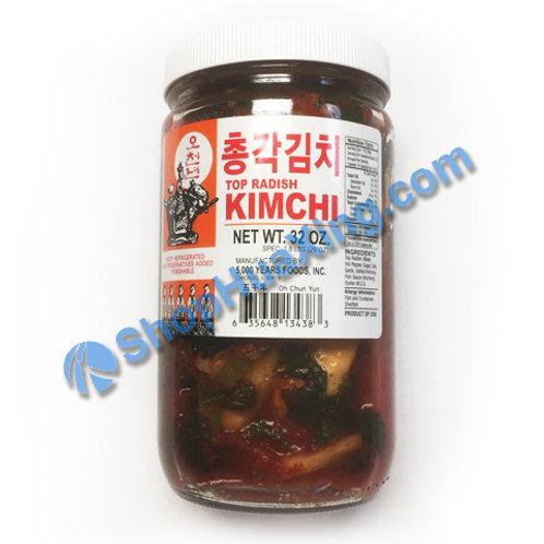 04 Top Radish Kimchi 韩国泡菜萝卜整根 32oz