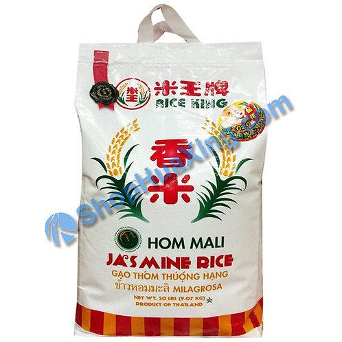 04 Rice King Jasmine Rice 米王牌 香米 20LB