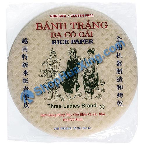 03 Three Ladies Brand Rice Paper 25cm 三女人 米纸春卷皮 340g
