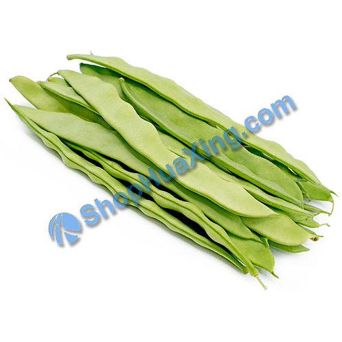01 Flat Romano Bean 0.9-1.1LB 扁豆 /包