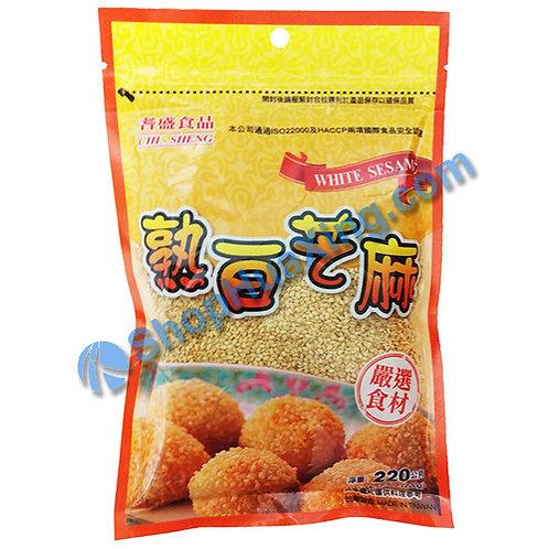04 White Sesame 耆盛 熟白芝麻 220g