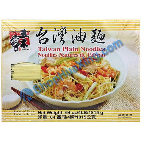 03 TaiWan Plain Noodles 五木 台湾油面 4LB