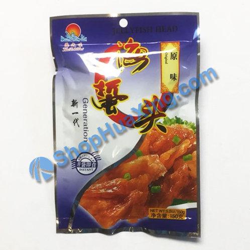 01 Jelly Fish Head Original Flv. 海之味 海蜇头 原味 150g