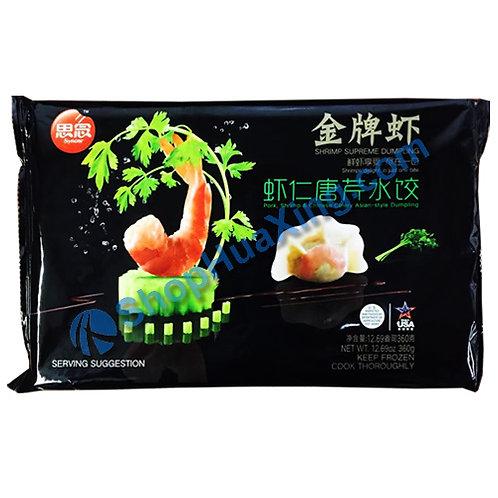 05 Synear Shrimp Pork Chinese Celery Dumpling 思念金牌虾 虾仁唐芹水饺 360g