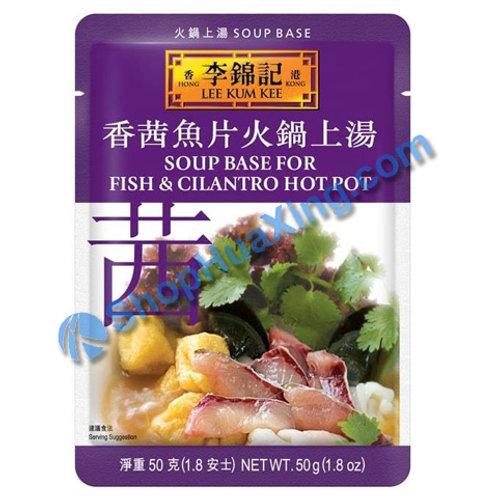 05 LKK Soup Base For Fish & Cilantro Hot Pot 李锦记 香茜鱼片火锅上汤 50g