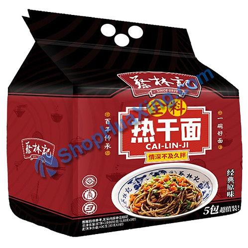 03 Wuhan Style Hot Noodle 5pk 蔡林记 热干面 5包装 650g