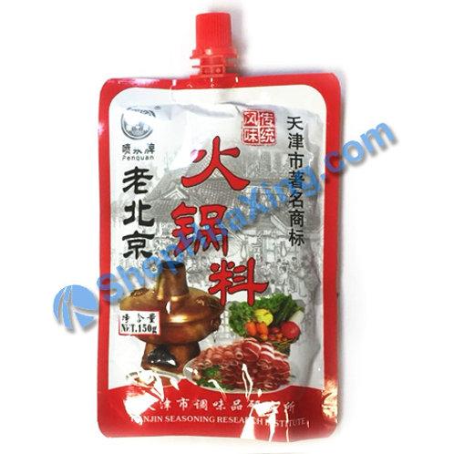 05 Hot Pot Seasoning Original Flv 喷泉牌 老北京火锅料 传统风味 150g