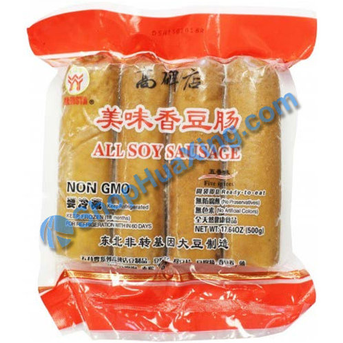 05 All Soy Sausage Five Spices Flv 五谷丰 高碑店 冷冻美味香豆肠 五香味 500g