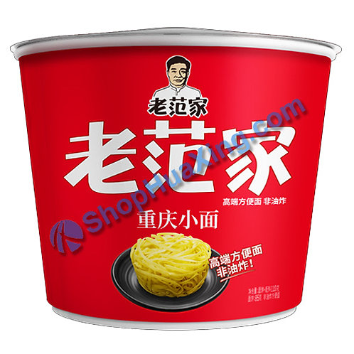 03 Fan's Premium Instant Noodle Chongqing Spicy Flv 老范家 重庆小面 114g