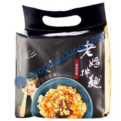 03 Mom's Dry Noodle SiChuan Spicy 老妈拌面 麻辣拌面 404g
