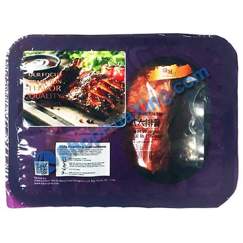 05 Hong Kong Style BBQ Ribs 日旺 港式大排骨 16oz