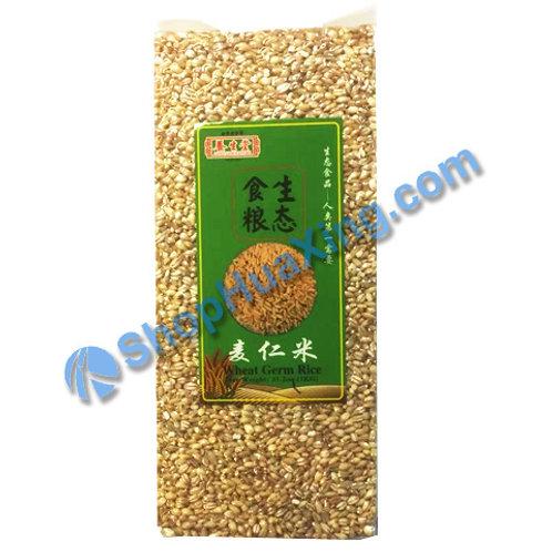04 Long Life Nature Wheat Germ Rice 养生堂 麦仁米 1kg