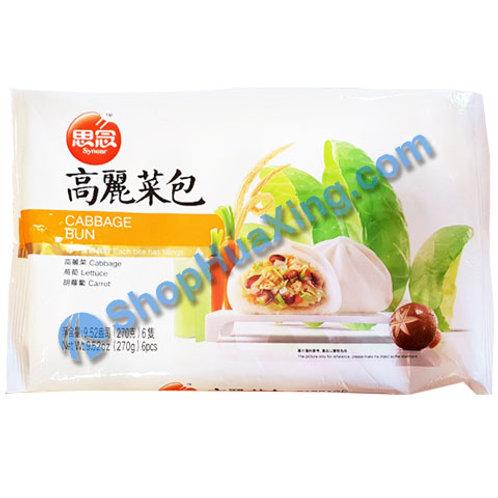 05 Synear Cabbage Bun 思念 高丽菜包 270g