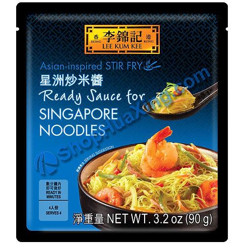 05 LKK Ready Sauce for Singapore Noodles 李锦记 星洲炒米粉酱 90g