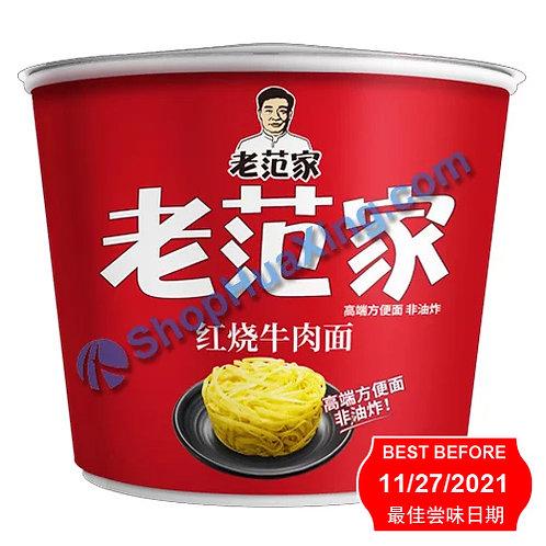 03 Fan's Premium Instant Noodle Stewed Beef Flv (***买一送一***) 老范家 红烧牛肉面 114g