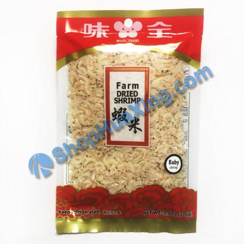 01 Dried Baby Shrimp 味全 虾米 100g