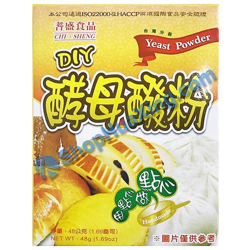 03 Yeast Powder 耆盛食品 酵母发粉 48g