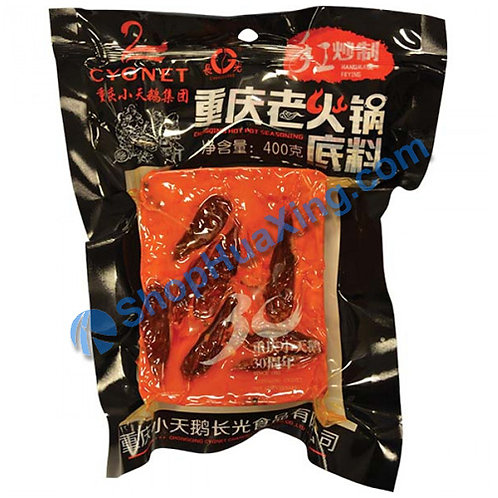 05 Chongqing Hot Pot Seasoning 重庆小天鹅 重庆老火锅底料 400g