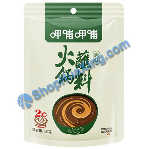 05 Hot Pot Original Dipping Sauce 呷哺呷哺 火锅蘸料袋装 原味 120g
