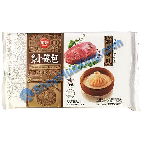 05 Synear Pork Soup Dumpling 思念金牌小笼包 鲜美猪肉 300g