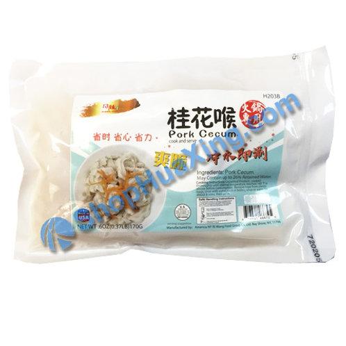05 Ri Wang Pork Cecum 日旺 桂花喉 170g