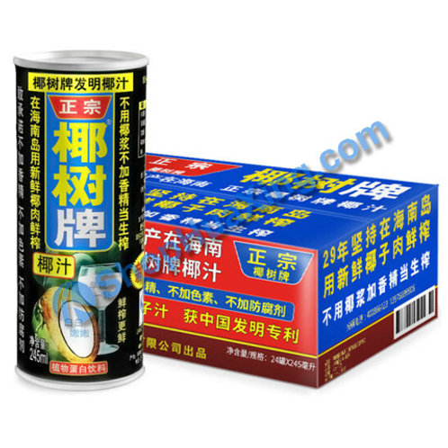 04 Coconut Milk Drink 245ml 24pc 正宗椰树牌椰汁1箱 罐装