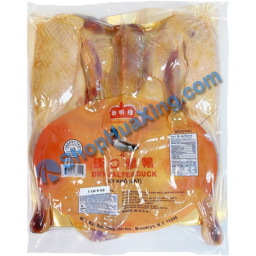01 Dry Salted Duck 新明栈 淡口腊鸭 1.5LB