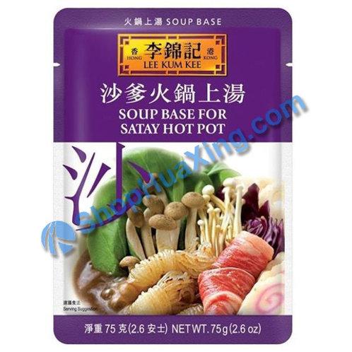 05 LKK Soup Base For Satay Hot Pot 李锦记 沙爹火锅上汤 75g