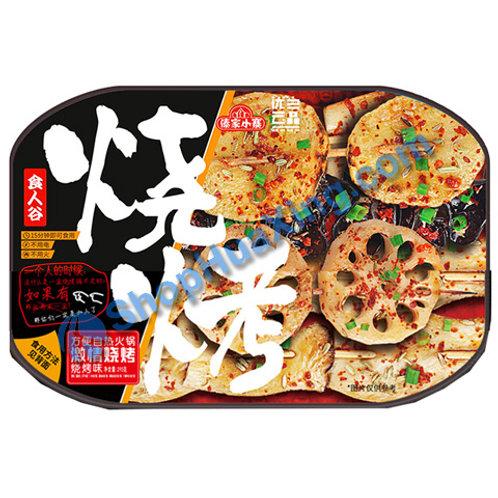 03 HotPot Sauce 傣家小寨 食人谷 烧烤 226g