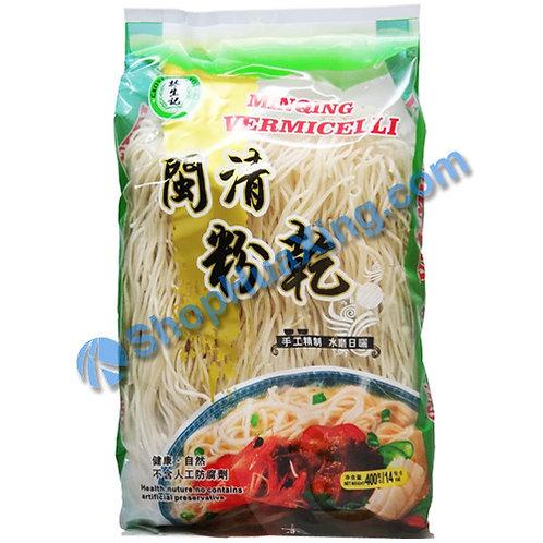 03 Rice Vermicelli 林生记 闽清粉干 400g