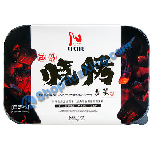 03 Self-heating Vegetarian Hot Pot BBQ Flv 川知味 西昌烧烤素菜 336g
