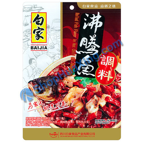 05 Boiled Fish Flv. in Hot Chili Oil Seasoning 白家 沸腾鱼调料 208g