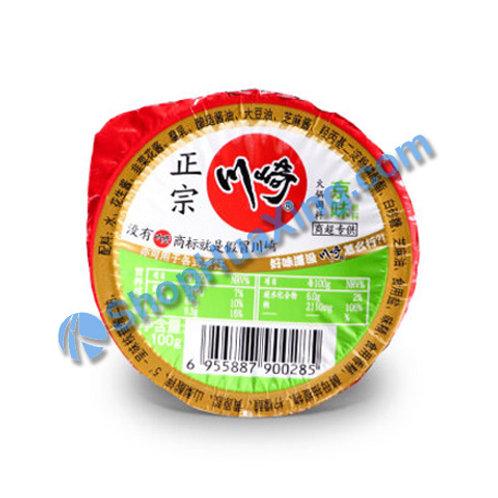05 Hot Pot Dipping Sauce 川崎 火锅调料 京味蘸料 100g