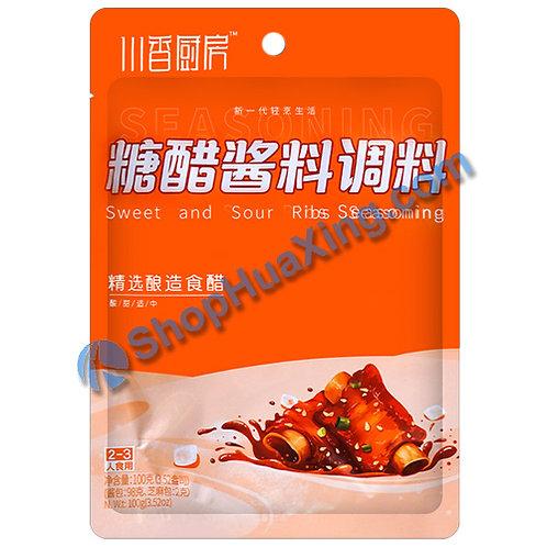 05 Sweet and Sour Ribs Seasoning 川香厨房 糖醋酱料调料 100g