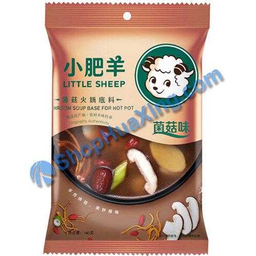 05 LS Hot Pot Soup Base Mushroom Flv. 小肥羊 菌菇火锅底料 140g