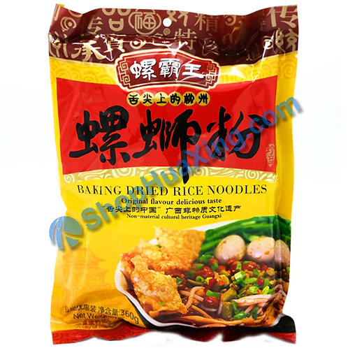03 Baking Dried Rice Noodles 螺霸王 螺蛳粉 360g