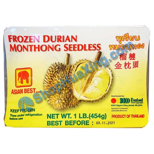 05 Asian Best Frozen Durian Seedless 榴莲金枕头 1LB盒装