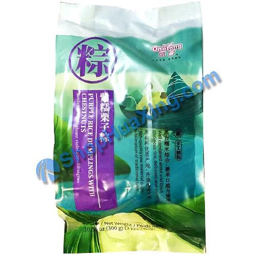 05 Purple Rice Dumpling w. Chestnuts 元童 紫糯栗子粽 300g
