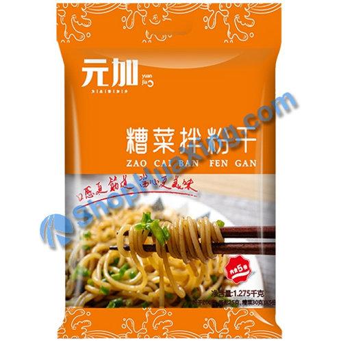 04 Zao Cai Ban FenGan 元加 糟菜拌粉干 1275g