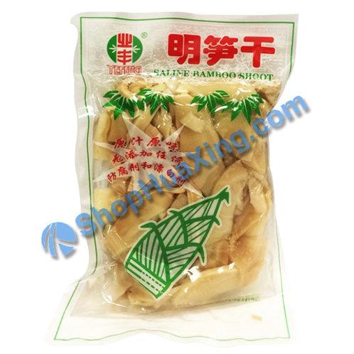 01 Saline Bamboo Shoots 业丰 明笋干 400g