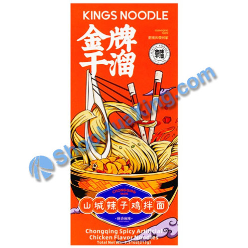 03 Kings Noodle Spicy Artificial Chicken Flv  金牌干溜 山城辣子鸡拌面 213g